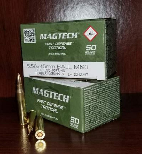 Magtech 5.56x45mm NATO MT556A Ball M193 55 Grain FMJ 50 RNDs